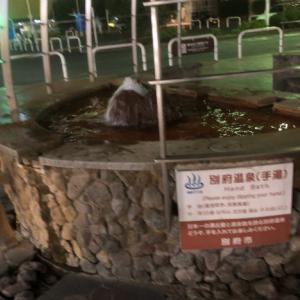 10月市営温泉料金改定前に駆け込み入浴~海門寺温泉