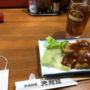 先週末は雪で帰れず別府駅前ホテルシーウェーブ~夕食は大阿蘇へ