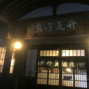 ゆいちろ倶楽部大忘年会・ゆわいの宿竹乃井から竹瓦温泉方面へ~12月30日