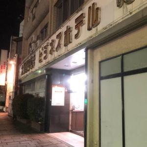 チープな宿泊~別府駅前のホテルはやし・夕食の半額弁当と展望大浴場