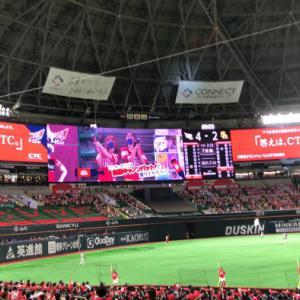 7月14日は鷹の祭典~試合後半から終了