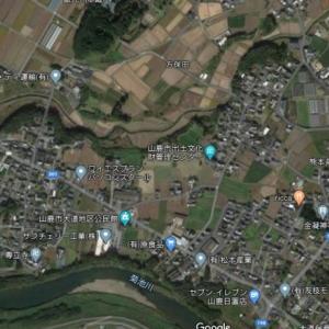 肥後古代史Ⅱ 方保田東原遺跡