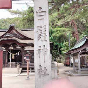 滋賀県へプチ旅行からの帰宅。