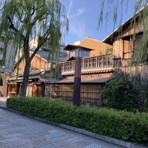 水彩deサクッと風景スケッチ 京都 祇園白川 1話 2019