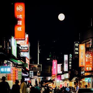 台湾にいる日本人あるある