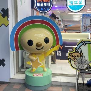 台湾限定OPENちゃんも誕生15周年で生まれ変わったハローキティの話