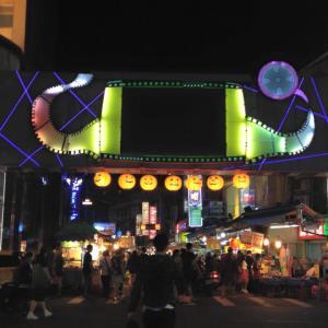 台湾一の人口密度を誇った頂溪地域で絵画鑑賞後はローカル夜市を満喫