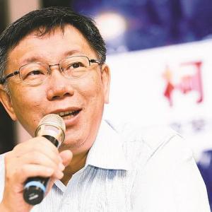 柯文哲台北市長はこんな人~彼のおかげで台北はこんなに快適になった
