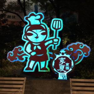 台北とその近郊の夜市の特徴と私のベストランキング~みんなちがって、みんないい