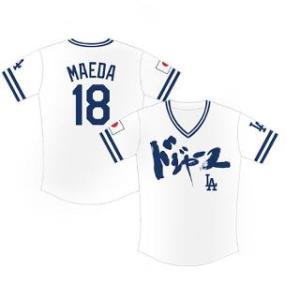 Dodgers Japan Night