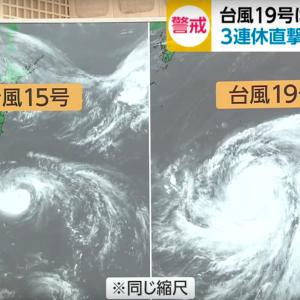 台風19号は人工(気象兵器)感が半端ないから逃げられる人は逃げなさい。