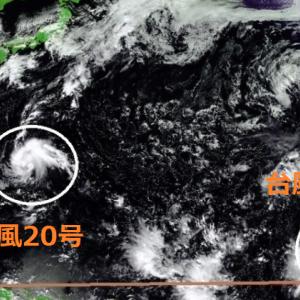予定通り、台風19号の次は「台風20号」発生!?さらに21号も