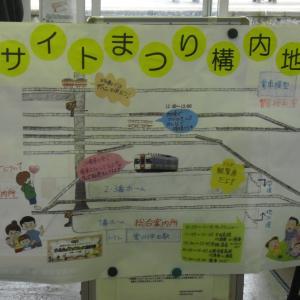 一畑電車 駅サイトまつり2019 車両紹介7000系 2019/10/20