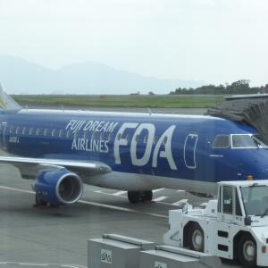 FDA 出雲-神戸 就航計画