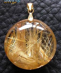金針水晶(ゴールドルチル)入りのペンダントトップ