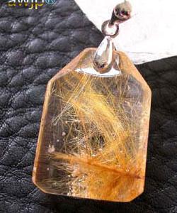 針水晶(放射ルチル)のペンダントトップ