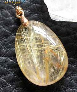 黄針水晶(シトリンゴールドルチル)入りのペンダントトップ