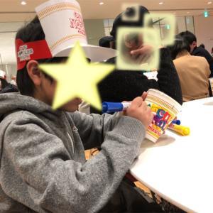 旅行 カップヌードルミュージアムin横浜