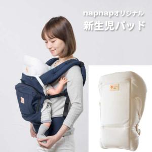 赤ちゃんへの抱っこひもの使用はいつからいつまで可能なの?その答えは難しい…(>_<)