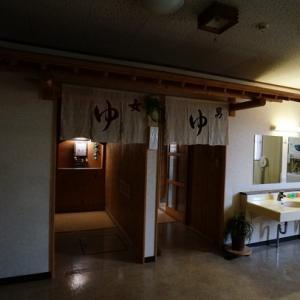 嶽温泉 小島旅館