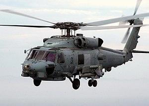 韓国海軍、シーホークを発注する