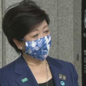 東京都の感染者数カウントミスと、判断に重大な影響があった可能性