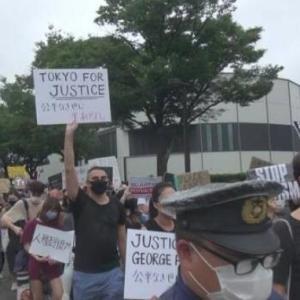 東京で行われた意味不明のデモ