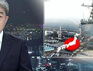 【寝言を言う韓国メディア】処理水放流で、淡水化装置が艦船で使えなくなる?