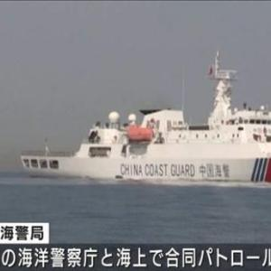支那と韓国、今年も合同海上パトロールを実施