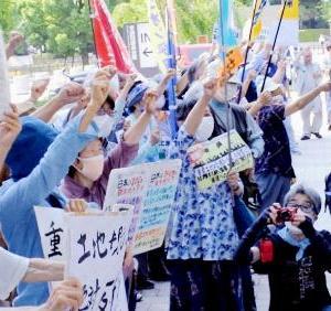 土地利用規制法案が成立も、朝日新聞はご立腹