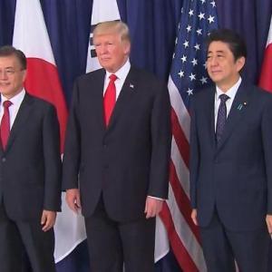 韓国、日本とのGSOMIAを破棄する事を決定