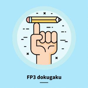 FP3級を独学で合格したい人におすすめ!テキストや勉強サイト、効率的な勉強法もあわせて紹介