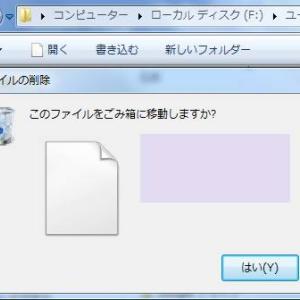WindowsパソコンのSSDのデータをサルベージするには?
