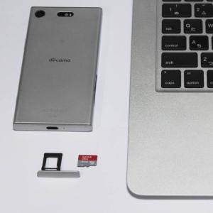 スマートフォンのデータをMacパソコンから復元するには?