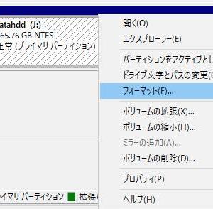 マウントしたハードディスクのデータを復旧するには?