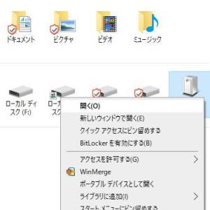 Windows10で画面にデータが表示されない時に復旧するには?