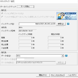 東京都渋谷区のパソコン修理サポート会社の一覧