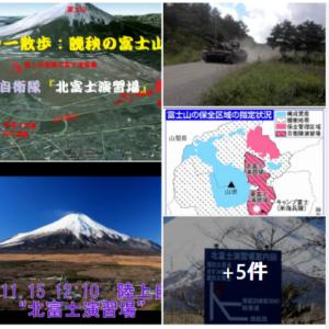 富士山を観て勇気と奮起を喚起したんだね 🗻