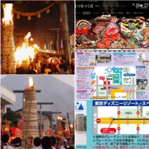 オリパラも良いけど・・やっぱり ≪日本の夏祭り≫ 動画版 🥁
