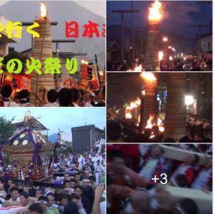 アマエビもいいけど 日本は、疫病・悪疫退散・疫病封じ祈願は『祭り』なのにねェ❢