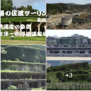 産業遺跡ツアー・近年観光客の人気スポット ここも:最盛期には、東洋一と言われたんだよね