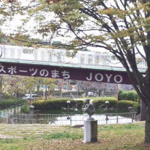 京都府城陽市に新名神高速道路と「プレミアムアウトレット」が開業予定。