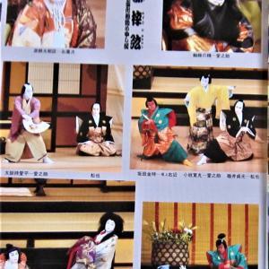 10月大歌舞伎 昼の部「蜘蛛絲梓弦」(くものいとあずさのゆみはり)