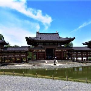 京都旅行の思い出 世界遺産-宇治平等院②Byodo-in