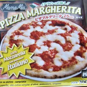 今日はピザの日-業務スーパーで