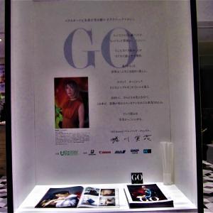 GO Journal in SHIBUYA