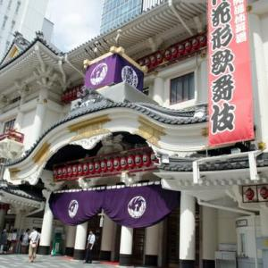 歌舞伎座・国立劇場の公演がyoutubeで無料公演、今日は世界保健デー