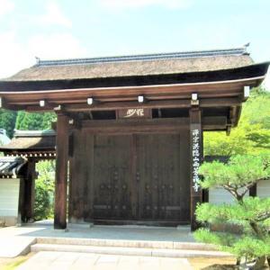 追憶の京都:苔寺(西芳寺)特別拝観