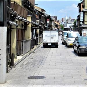 追憶の京都:祇園・花見小路通