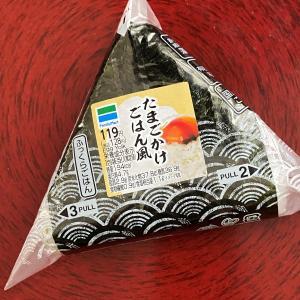 今日は松阪牛の日(7/19)-毎月記念日